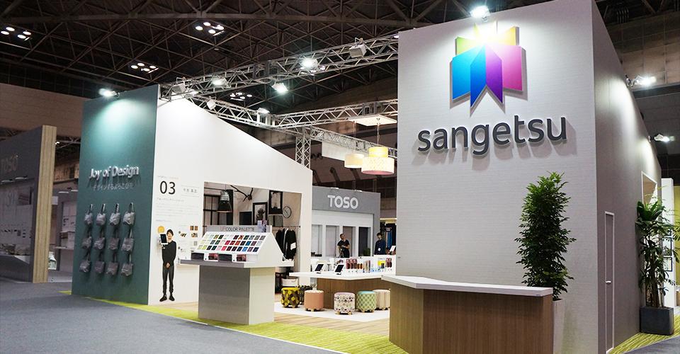Japantex2016|展示会レポート|サンゲツ