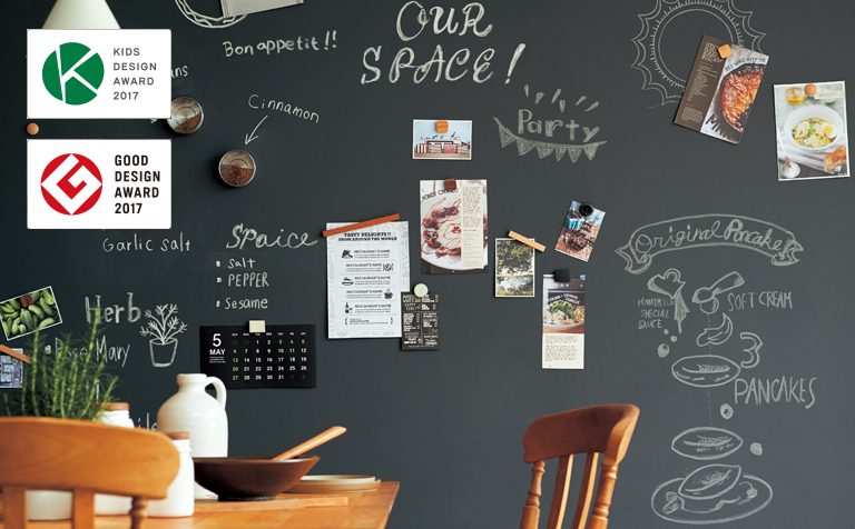 INNOVATIVE WALL Blackboard Collaboration with SUPPOSE DESIGN OFFICE Co,Ltd.